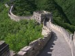 Help rebuild the Great Wall of China…and other volunteer adventures in the natural world