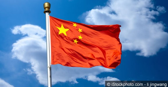 China Fact File