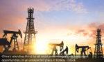Page-33---Oil-pump--credit-
